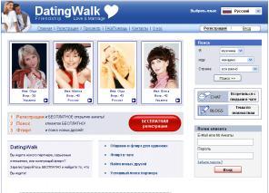 брачные сайты знакомств нижегородцев бесплатно