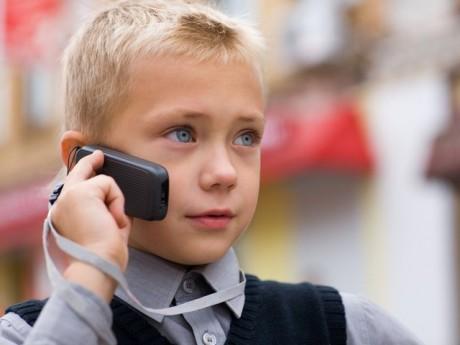 обнаружение человека по мобильному телефону